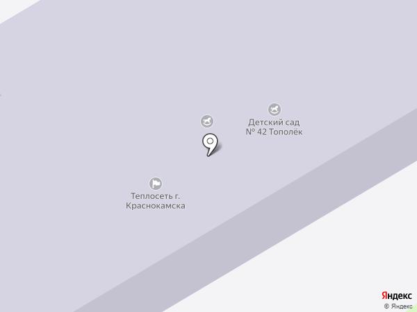 Детский сад №42 на карте Краснокамска
