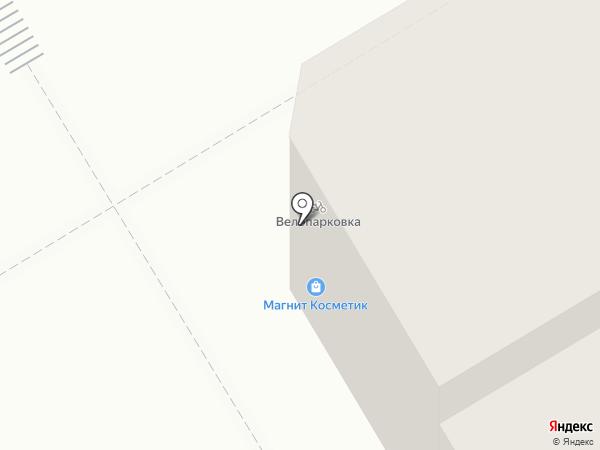 Магнит косметик на карте Краснокамска