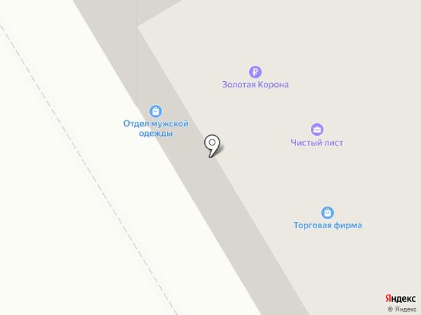 Точка зрения на карте Краснокамска