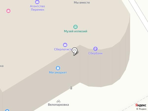 Западно-Уральский банк на карте Краснокамска