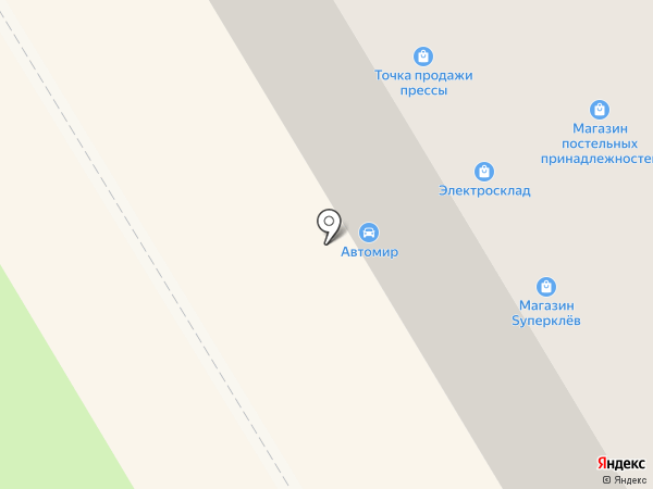 Магазин косметики на карте Краснокамска