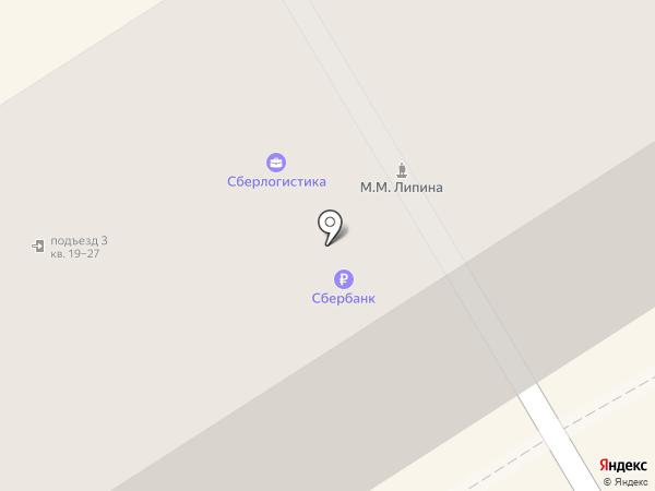 Гастроном на карте Краснокамска
