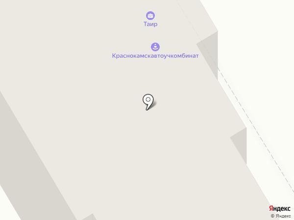 Торгово-сервисный центр на карте Краснокамска