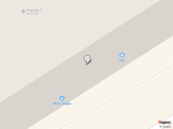 Знатный хмель на карте Краснокамска
