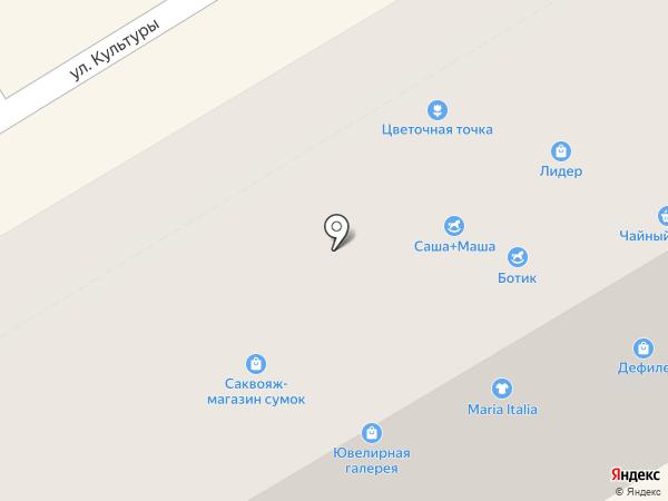 Эдера на карте Краснокамска