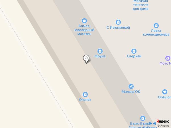 Магазин товаров смешанного типа на карте Краснокамска