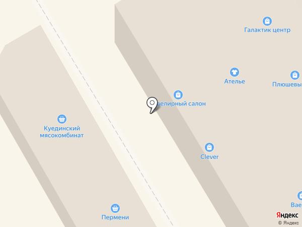 Магазин шапок на карте Краснокамска