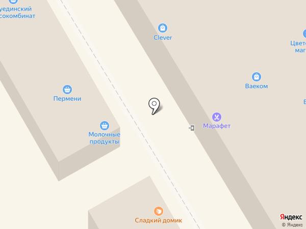 Практическая магия на карте Краснокамска