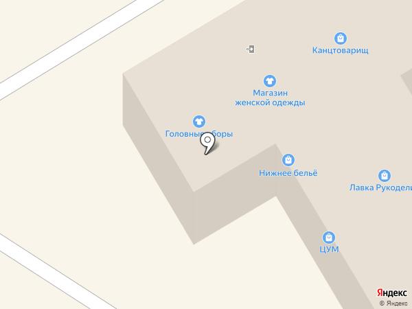 Магазин спортивных и туристических товаров на карте Краснокамска
