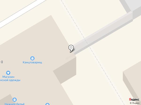Киоск по ремонту обуви и изготовлению ключей на карте Краснокамска