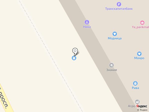 Комиссионный магазин мобильных аксессуаров на карте Краснокамска