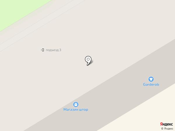 Виктор на карте Краснокамска