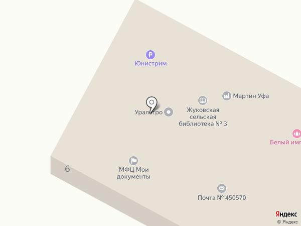 УралАгро на карте Жуково