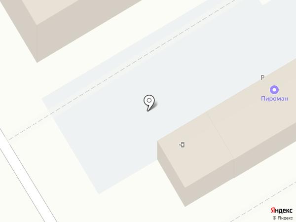 Бургер`ОК на карте Краснокамска