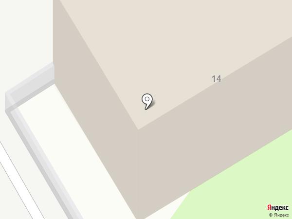 Уральский центр технического обучения на карте Краснокамска
