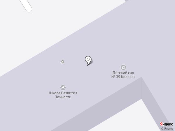 Детский сад №39 на карте Краснокамска