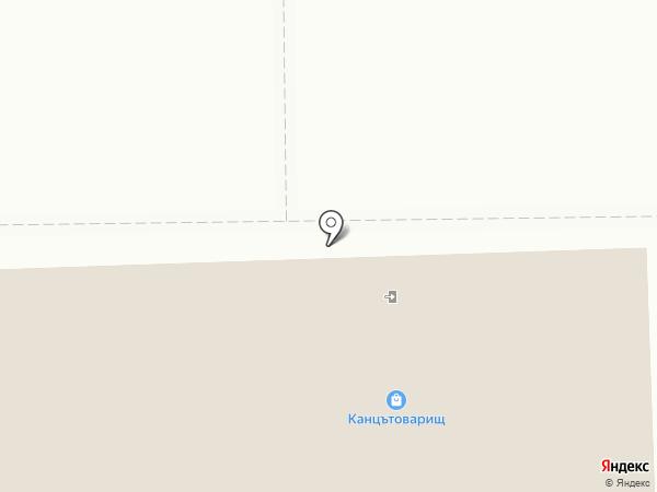 Канцтоварищ на карте Краснокамска
