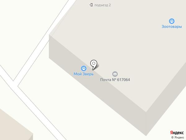 Почтовое отделение №4 на карте Краснокамска