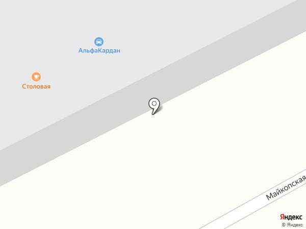 Окна Эконова на карте Уфы