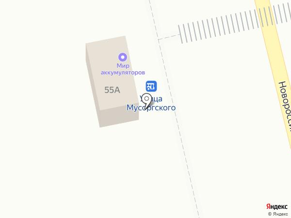 Халява на карте Уфы
