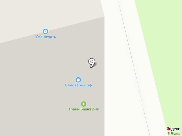 Магазин автозапчастей на карте Уфы