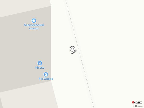 Магазин мяса на карте Уфы