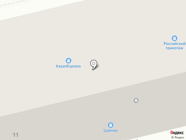 Магазин женской одежды на карте Уфы