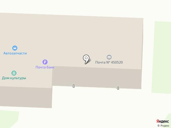 Почтовое отделение на карте Нижегородки