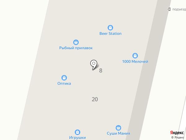 Магазин овощей и фруктов на карте Перми