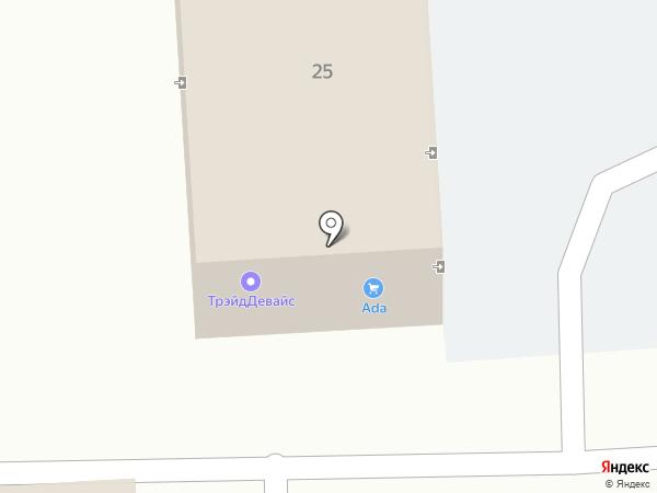 Авангард на карте Уфы