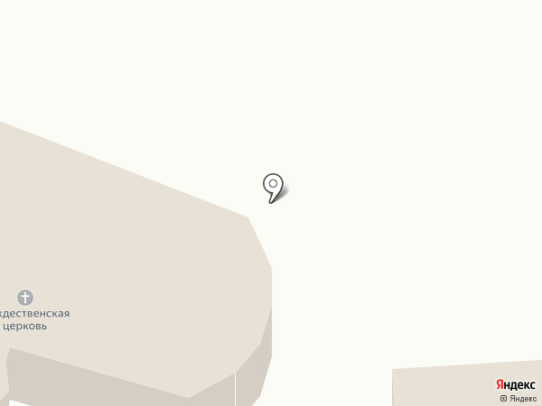 Церковь Рождества Христова на карте Березовки