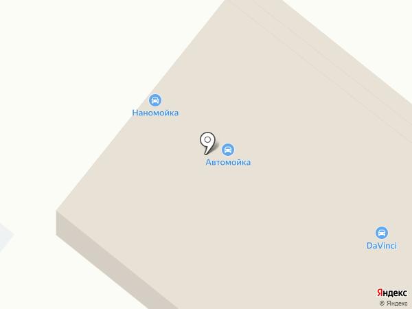 Встреча на карте Михайловки