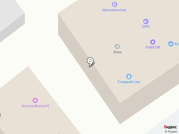 Магазин товаров для кондитеров на карте Уфы