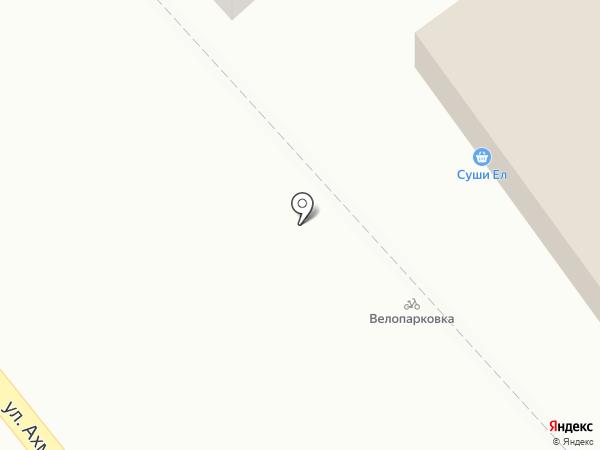 Суши ел? на карте Уфы