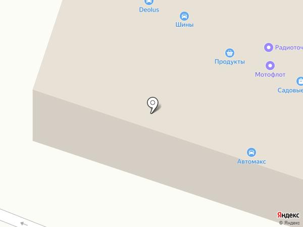 Мотофлот на карте Перми