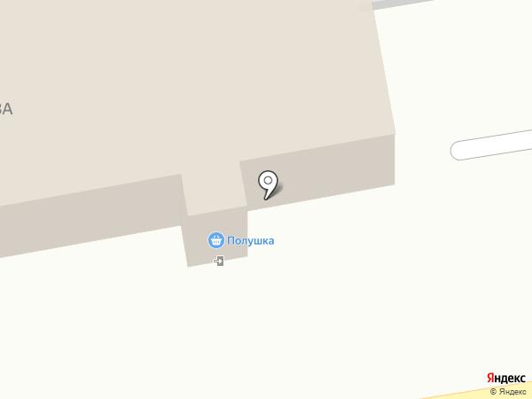 Platimо на карте Булгаково