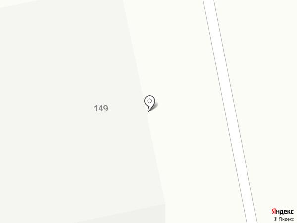 Продовольственный магазин на карте Булгаково