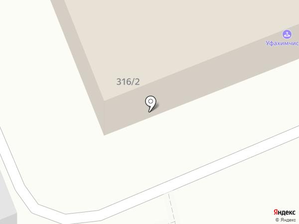 УФАХИМЧИСТКА на карте Уфы