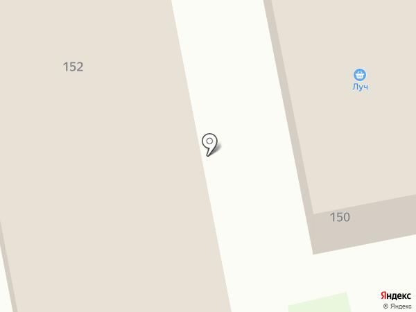 Планета потолков на карте Булгаково