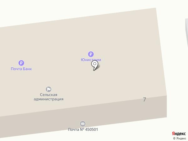 Почтовое отделение с. Булгаково на карте Булгаково