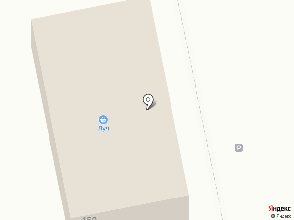 Amigo на карте Булгаково