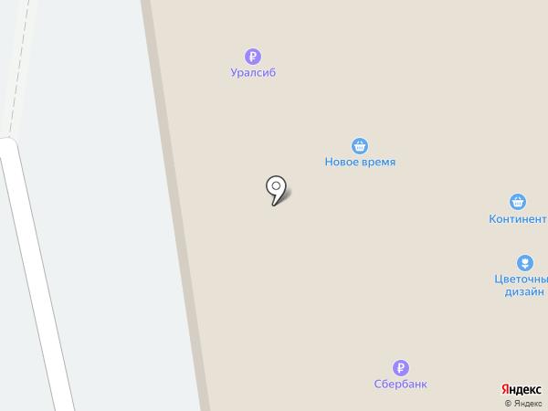 Континент на карте Булгаково