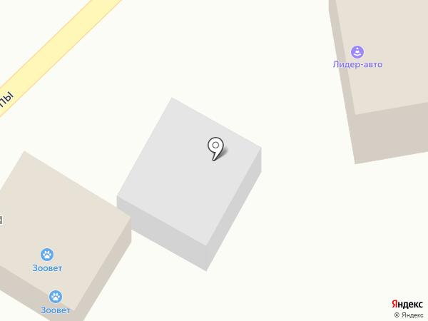 Зоовет на карте Булгаково