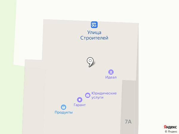 Екатерина Нова на карте Стерлитамака