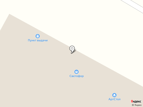 Светофор на карте Стерлитамака
