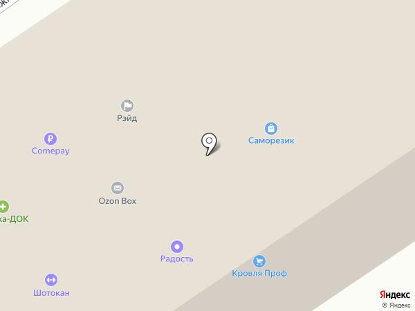Молоток на карте Новой Отрадовки