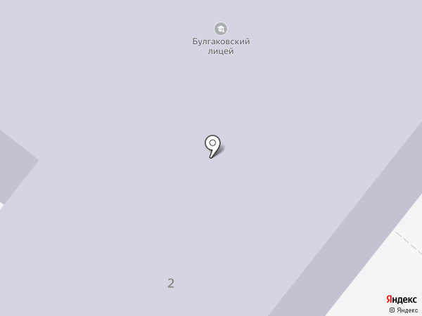 Булгаковский лицей на карте Булгаково