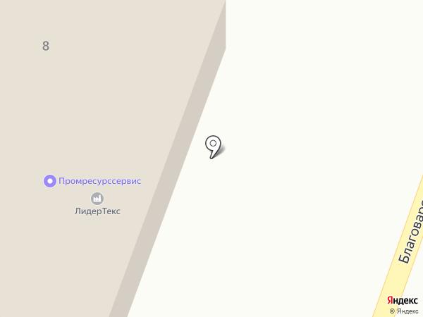 Деталь на карте Уфы