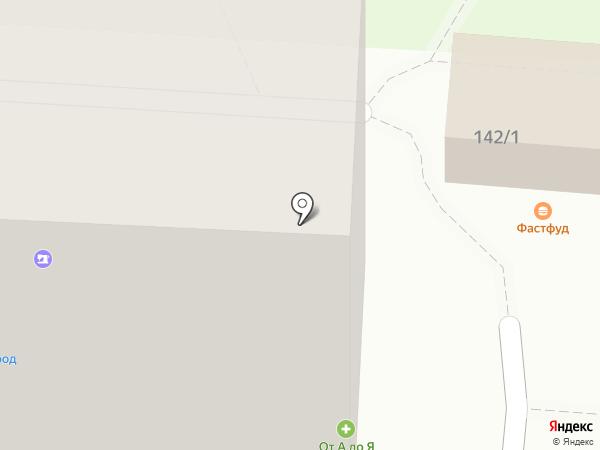 Фармленд, ЗАО на карте Стерлитамака