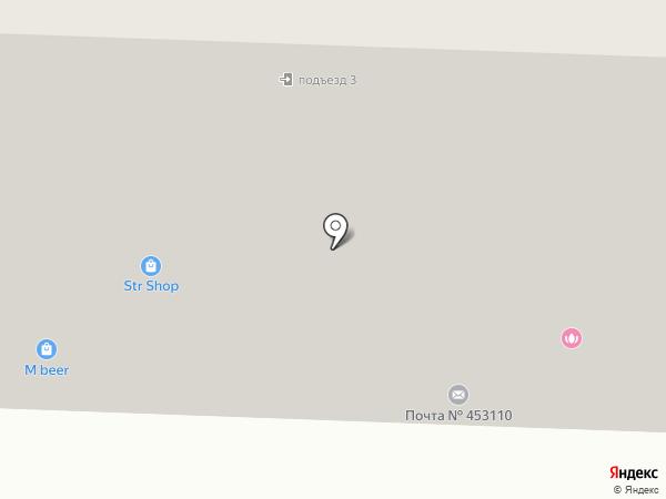 MK BEER на карте Стерлитамака